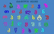 UNESCO TARAFINDAN ULUSLARARASI ANA DİLİ GÜNÜ İLAN EDİLEN 21 ŞUBAT İÇİN, KIRKA YAKIN SİVİL TOPLUM KURULUŞU BİR ARAYA GELİYOR..