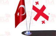 თურქეთის რესპუბლიკის საელჩოს განცხადება თურქეთში სეზონურ სამუშაოებზე დასაქმების მსურველთა საყურადღებოდ!TÜRKİYE'DE MEVSİMLİK İŞÇİ OLARAK ÇALIŞMA HAKKINDA AÇIKLAMA!