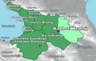 კახეთის სამეფო / Kakheti Krallığı (Kakhetis Samepo)