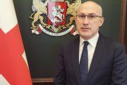 Gürcistan Trabzon Başkonsolosu Gela Japaridze ile Söyleşi / დიპლომატია როგორც მოწოდება და როგორც პროფესია!