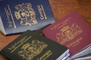 ქართული პასპორტი! Gürcistan Pasaportu!