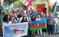 აზერბაიჯანის საელჩოსთან/ Tifliste Azerbaycan'a destek...