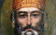 Davit Ağmaşenebeli / დავით აღმაშენებელი