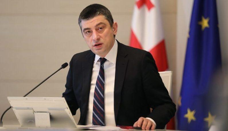 Gürcüstan Başbakanı Giorgi Gakharia, Batum'un kapatılmayacacağını açıkladı!