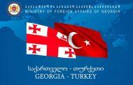 თურქეთის რესპუბლიკამ საქართველოს მნიშვნელოვანი სამედიცინო აღჭურვილობა და მედიკამენტები საჩუქრად გადასცა