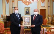 Gürcistan Ankara Büyükelçisi George Janjgava'nın TBMM Başkanı Mustafa Şentop'a nezaket ziyareti