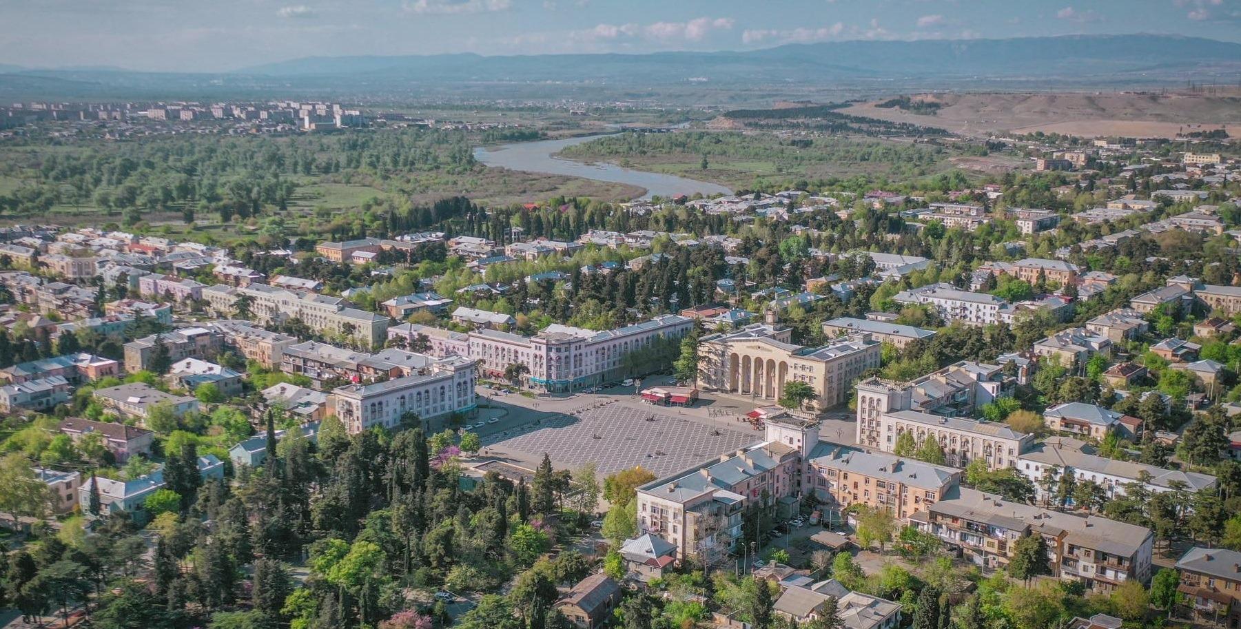 Rustavi / რუსთავი