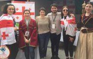 Gürcü Öğrenci Birliği 2020