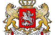 Kartuli Droşa / ქართული დროშა