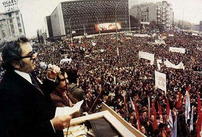 1 MAYIS 1977 TAKSİM/ TÜRKİYE