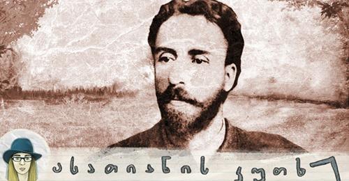 Egnate Ninoşvili'nın kasa yaşamı!