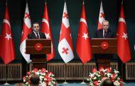 Gürcistan Başbakanı İrakli Gharibashvili'nin Ankara Ziyareti..
