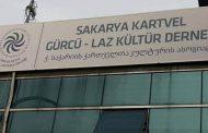 Kafkas Dernekleri Federasyonu,Kaffed'a Kınama!!