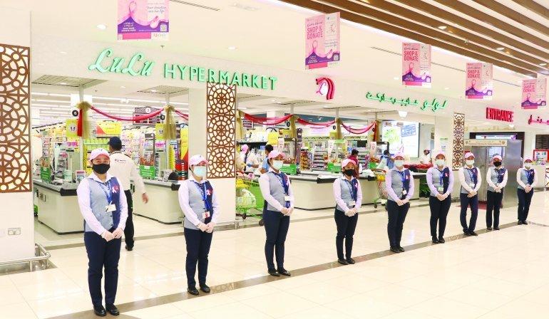 Gürcü Ürünleri Lulu Hypermarket Raflarında