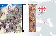 იაპონური კიმონოები მონაწილე ქვეყნებს